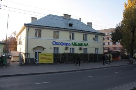 Оксфорд Медікал (Oxford Medical)